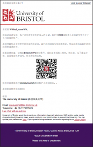 Example email with WeChat